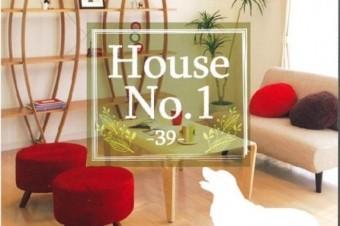 House№1-39-新発売!!
